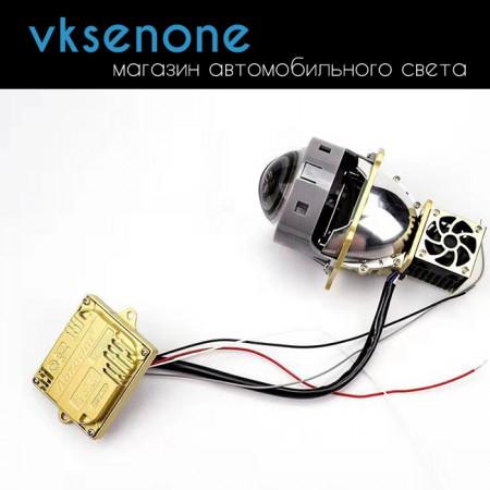 Светодиодные модули Aozoom A5 35W, 2.5 дюйма, 5500К, комплект