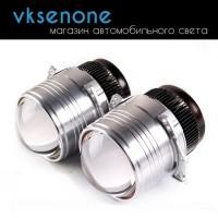 """Светодиодные билинзы Ixeon I5 3.0"""" комплект 2шт."""