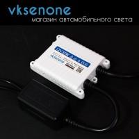 Блок розжига ксеноновой лампы vksenone slim, iXeon ceramic, 35 W