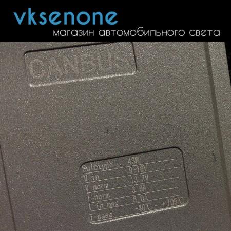 Блок розжига ксеноновой лампы DC iXeon, с обманкой, 43W