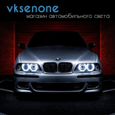 Ангельские глазки на БМВ Е39 E36 (BMW E39 E36),CCFL, белый, комплект