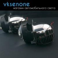 Светодиодные модули iXeon Bi-Led Black Ver, 3.0 дюйма, 4300К, комплект