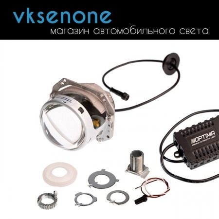 """Светодиодные би-линзы Optima Premium Bi-LED LENS Professional Series 3.0"""" модуль"""