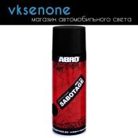 Краска-спрей ABRO Sabotage, Черный 039, 400мл