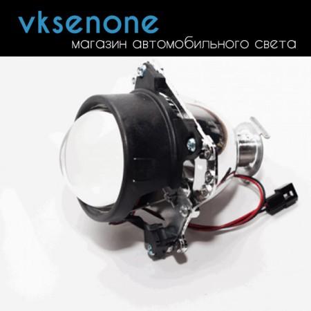 Биксеноновая линза Bosch H1, 2.5 дюйма