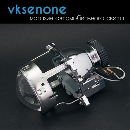 Биксеноновая линза Al Bosch 3R, D2S, 3.0 дюйма