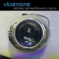Универсальная маска (бленда) для линзы 3.0 дюйма, vks№19