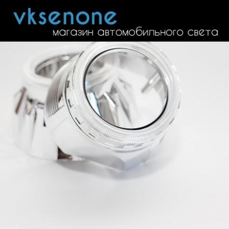 Универсальная маска (бленда) для линзы 2.5 дюйма, vks№тип1