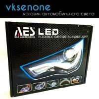 Дневные ходовые огни AES, гибкие, с поворотниками 60см, комплект, комплект
