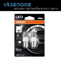 Светодиодные габариты P21W Osram Premium Cool White, 7556CW-02B