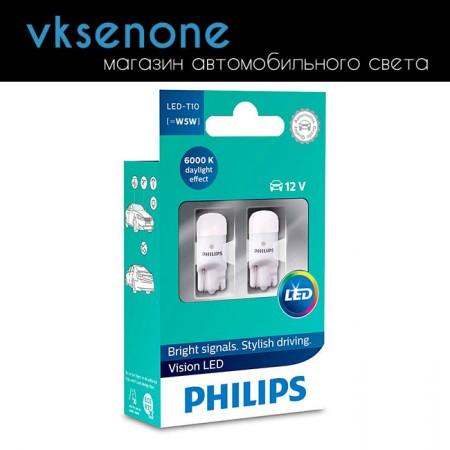 Светодиодные габариты Philips W5W VisionLED T10 6000K, 2шт, 127916000KX2