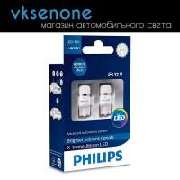 Светодиодные габариты Philips W5W X-tremeUltinon LED 6000K, 2шт, 127996000KX2