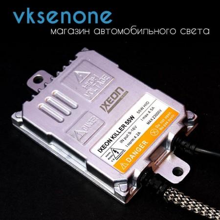 Блок розжига ксеноновой лампы iXeon Killer, с обманкой, 55W
