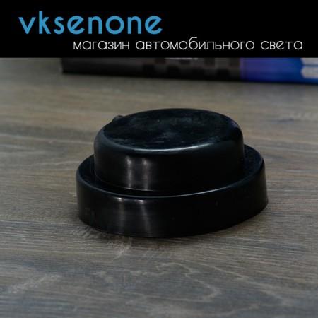 Влагозащитная резиновая крышка для фар, 92 мм