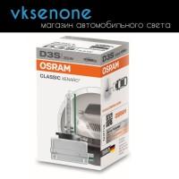 Ксеноновая штатная лампа D3S Osram Xenarc 4300K, 35W, 66340CLC