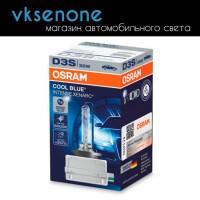 Ксеноновая штатная лампа D3S Osram Xenarc Cool Blue Intense 6000K, 35W, 66340CBI