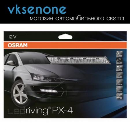 Дневные ходовые огни OSRAM LEDriving PX-4 4LEDx13,5Вт белые