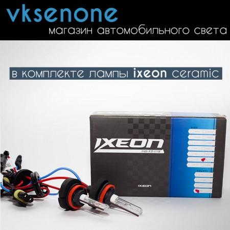 Комплект ксенонового оборудования iXeon Fast Bright 55W