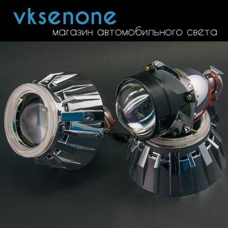 Би-галогеновая линза iXeon mini H1, комплект с масками