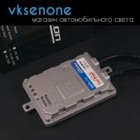 Блок розжига ксеноновой лампы iXeon BA4 55W