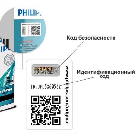 Ксеноновая штатная лампа D2S Philips X-tremeVision +50, 5000K, 35W, 85122XVS1