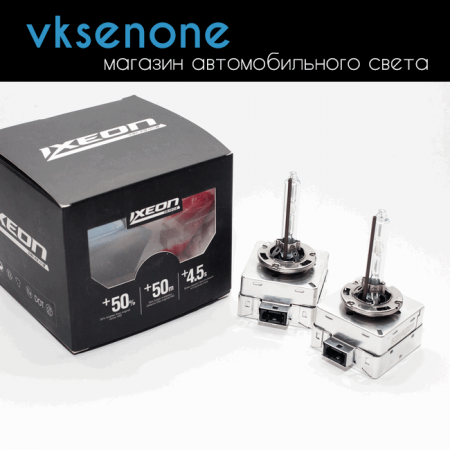 Ксеноновая штатная лампа D1S iXeon 5000K, 35W