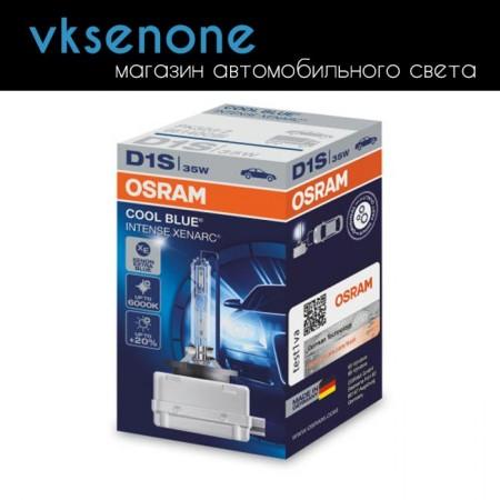 Ксеноновая штатная лампа D1S Osram Xenarc Cool Blue Intense 6000K, 35W, 66140CBI/66144CBI
