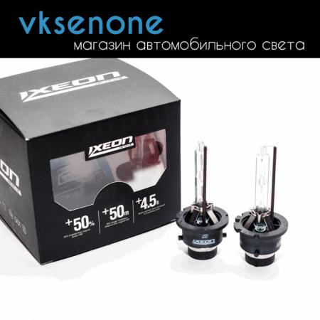 Ксеноновая штатная лампа D2S iXeon 4300K, 35W