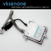 Блок розжига под лампу D3S iXeon