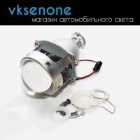 Биксеноновая линза Morimoto mini H1 Metall, 3.0 дюйма