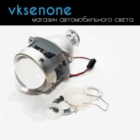 Би-галогеновая линза Morimoto mini H1 Metall, 3.0 дюйма