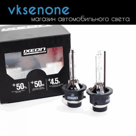 Ксеноновая штатная лампа D4S iXeon 5000K, 35W
