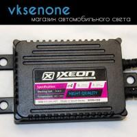 Блок розжига ксеноновой лампы iXeon Black, 35W