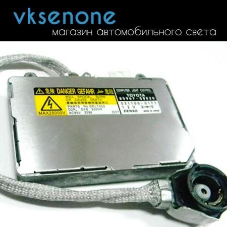 Штатный блок розжига DENSO D2S/D2R, контрактный, 85967-50020