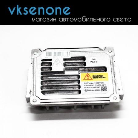Штатный блок розжига, аналог Valeo 6G D1S/D1R, 043731