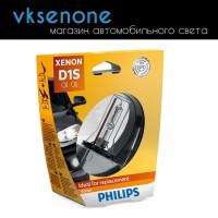 Ксеноновая штатная лампа D1S Philips Vision, 4600K, 85415VIS1
