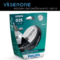 Ксеноновая штатная лампа D2S Philips X-tremeVision +150 (gen2), 4800K, 35W, 85122XV2S1