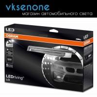 Дневные ходовые огни OSRAM LEDriving LG LEDDRL102, 15Вт, белые