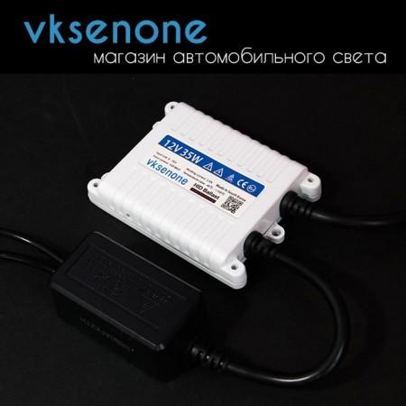 Комплект ксенонового оборудования vksenone slim, iXeon ceramic, 35 W