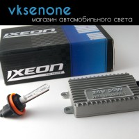 Комплект ксенонового оборудования iXeon Wagoon, 24V, 55W